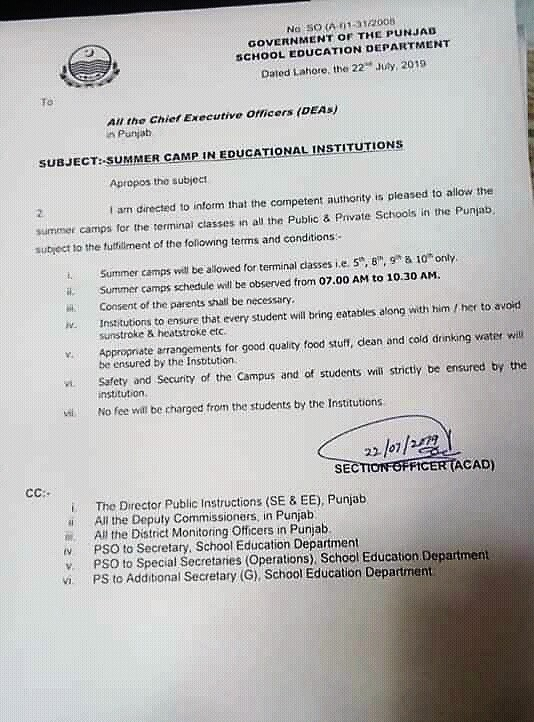 SUMMER CAMP IN EDUCATION INSTITUTIONS