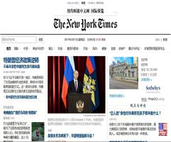 http://cn.nytimes.com/