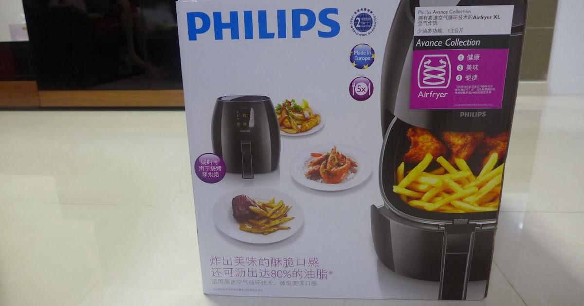 Glitz Of My Life Philip Avance Air Fryer Xl Baking Muffins