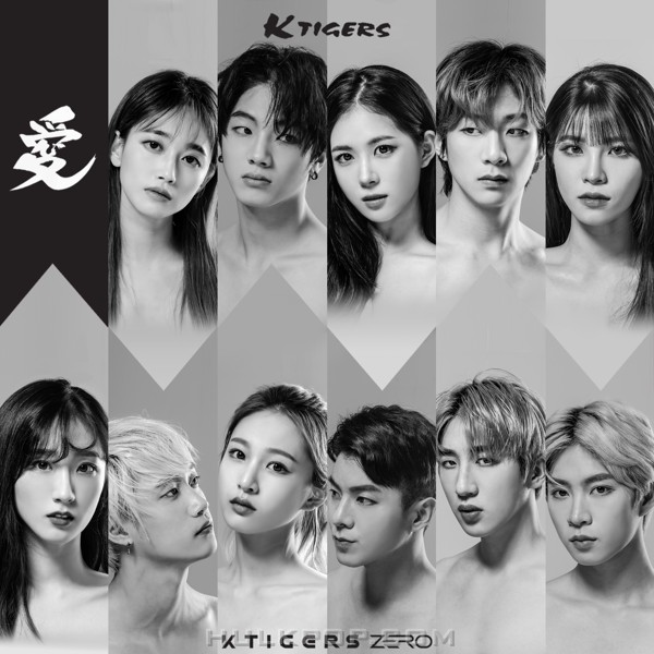 K-TIGERS ZERO – Love – Single