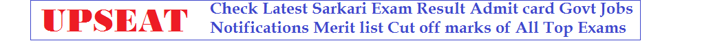 Sarkari Jobs Results Admit card