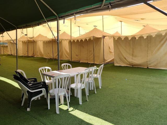 אוהל ממוזג - ימת גדר