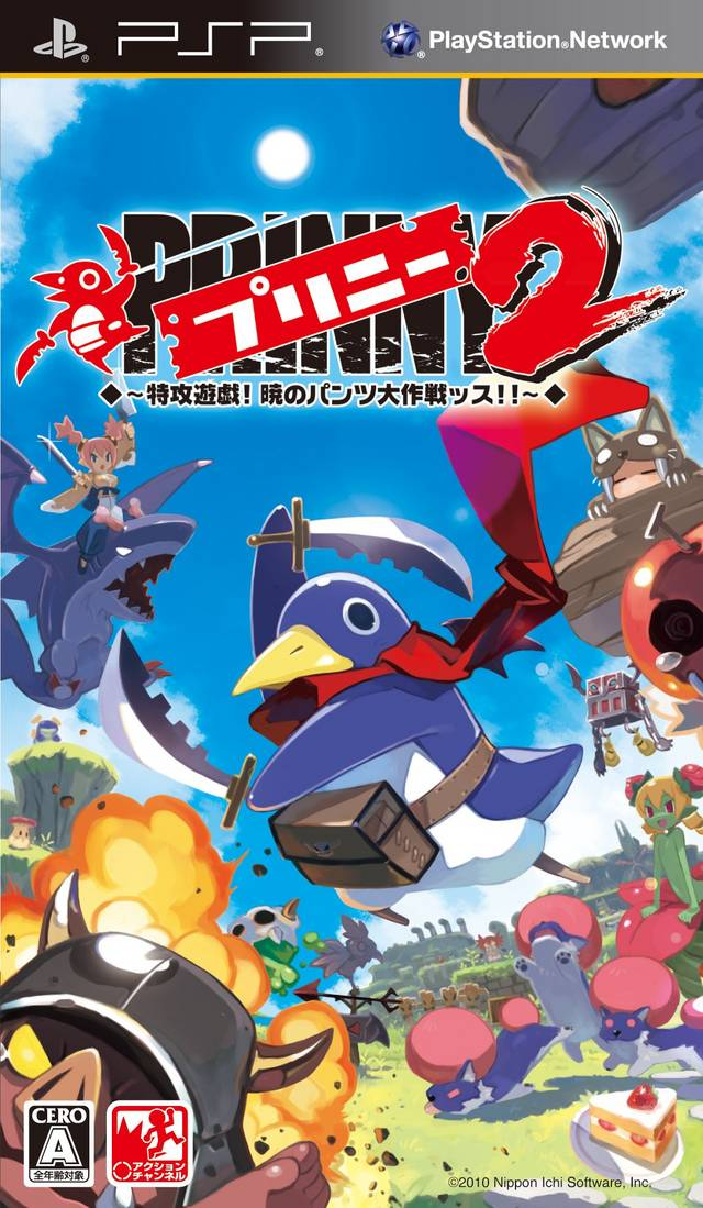 Prinny 2 - Dawn Of Operation Panties Dood!  - PSP - ISO Download