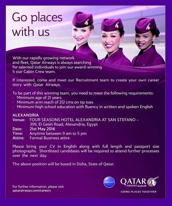 اعلان وظائف الخطوط الجوية القطرية للخريجين المصريين بجريدة الاهرام والمقابلات 21 مايو 2016