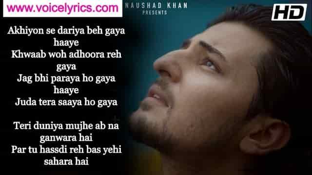 Ek Tarfa Lyrics In Hindi
