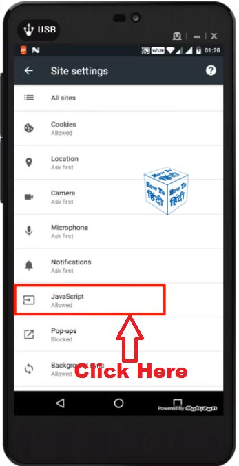 How to Disable JavaScript in Google Chrome on Android Phone in Hindi