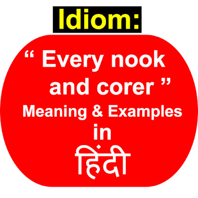 idiom every nook and corner meaning with examples