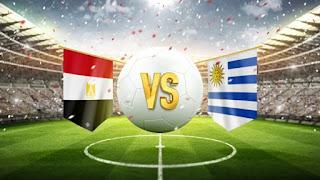 مشاهدة مباراة مصر واوروجواي Egypt vs Uruguay Live بث مباشر اليوم 15-06-2018