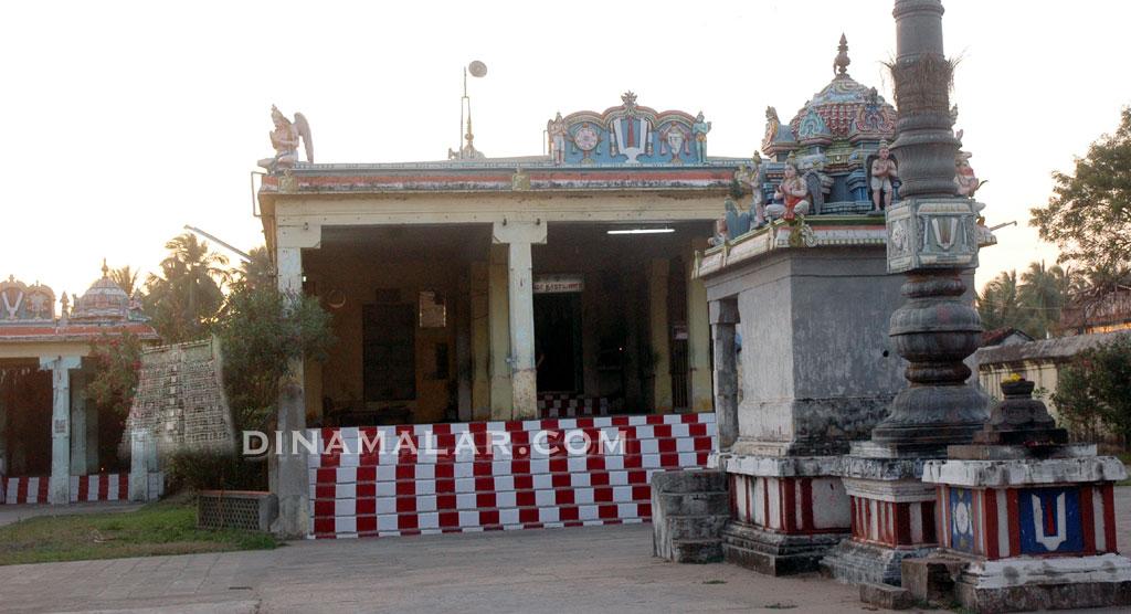 Temple Visit | Paduka Puja | Biography Satsang | Dial the