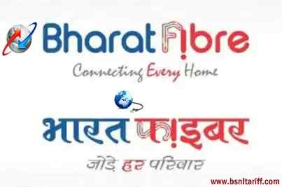 BSNL Bharat Fiber Plan 400 GB specific plan introduced as part of the FTTH services at only 525 per month with download speed upto 25 Mbps offers unlimited Internet and unlimited calls