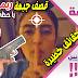 قصف جبهة ريم الشمري الكويتية التي تسب المصريين وحقائق صادمة عنها | برنامج دردشة