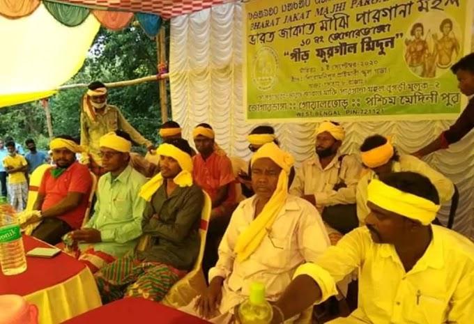 गोलटोर मुलुक पीर फ्रुगल मिडुन में आयोजित किया गया था। नए परगना के पिता बनाए गए है।