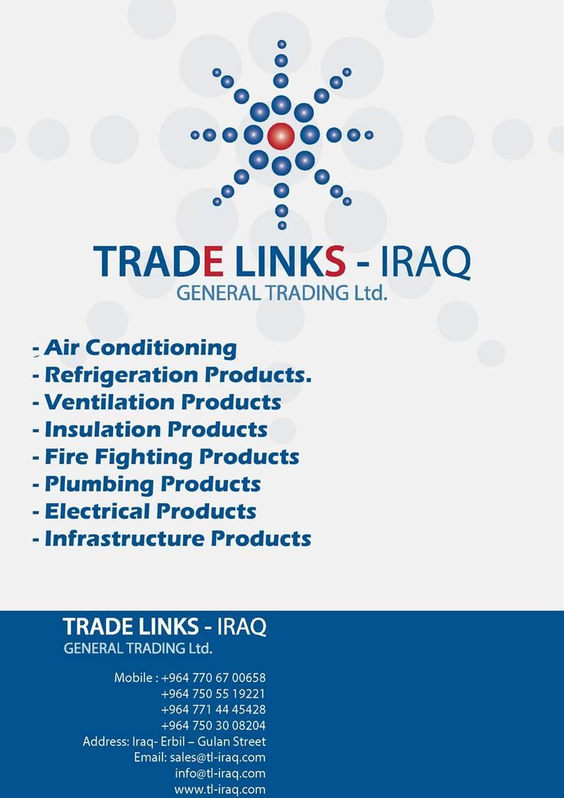 AlKhansaa AlKhalil: Trade Links - IRAQ / General Trading Ltd