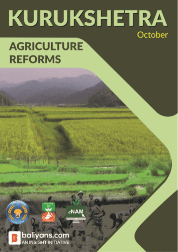 Kurukshetra-Agriculture-Reforms-October-2019-For-UPSC-Exam-PDF-Book