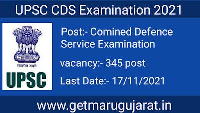 UPSC CDS Examination 2021