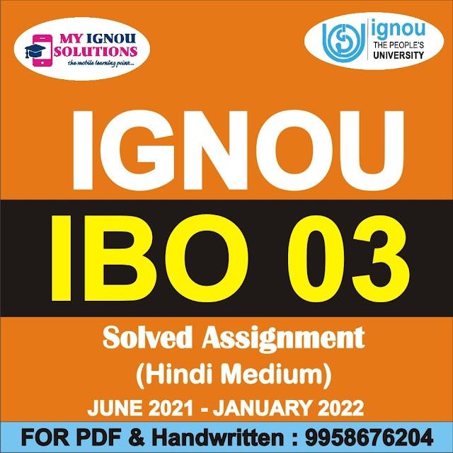 IBO 03 Solved Assignment 2021-22 Hindi Medium