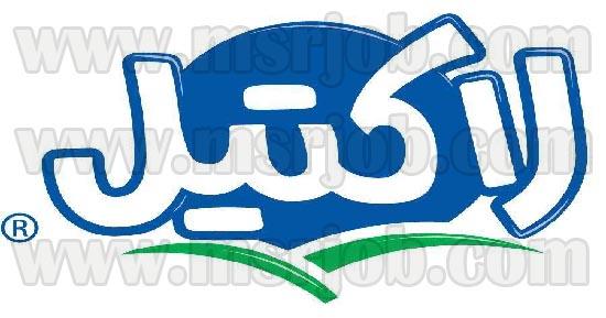 اعلان شركة لاكتيل للالبان تطلب مندوبين مبيعات برواتب مجزية 22 / 5 / 2017