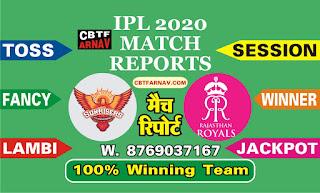 IPL T20 SRH vs RR 26th Today Match Prediction |100% Sure Winner