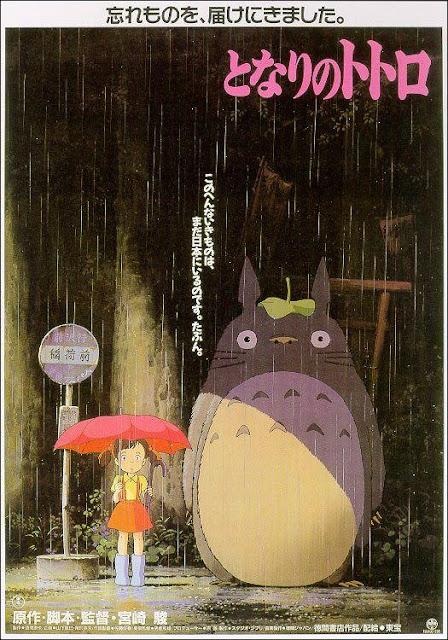 Cartel en japonés de la película del Studio Ghibli Mi vecino Totoro
