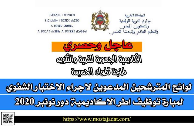 https://www.mostajadat.com/2020/11/2020_25.html