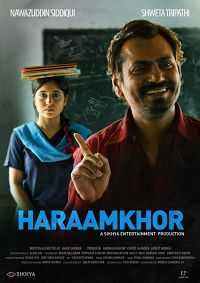 Haraamkhor 300mb Movies Download BluRay Torrent