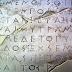 Πώς ονόμαζαν τους μήνες οι αρχαίοι Έλληνες και ποιος ήταν ο 13ος