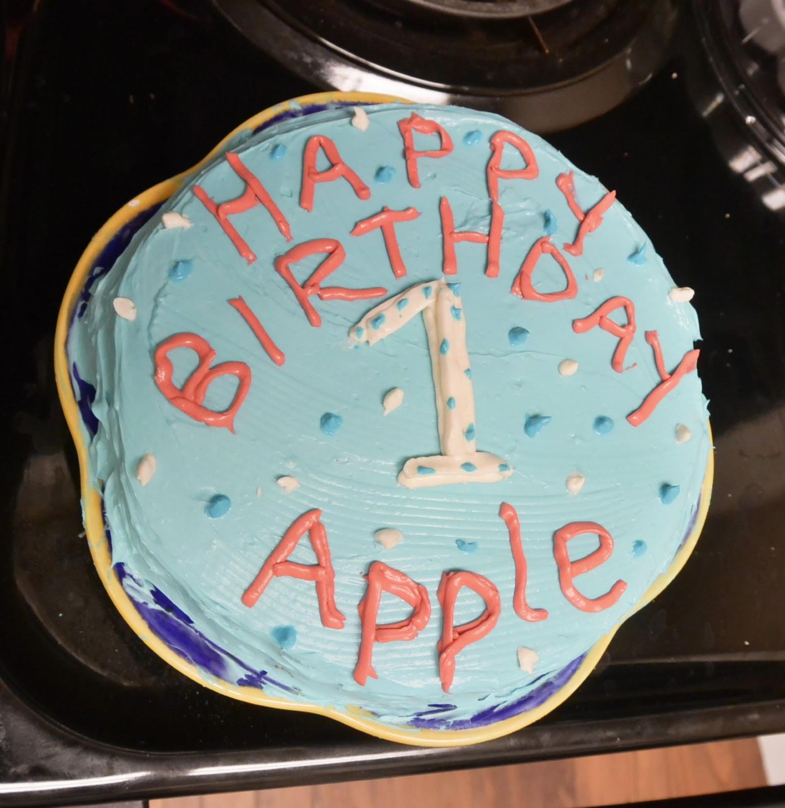 Austin Dog Mom Our Appleversary Cake