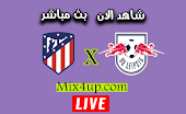 نتيجة مباراة اتلتيكو مدريد ولايبزيغ اليوم الاربعاء بتاريخ 13-08-2020 في دوري أبطال أوروبا