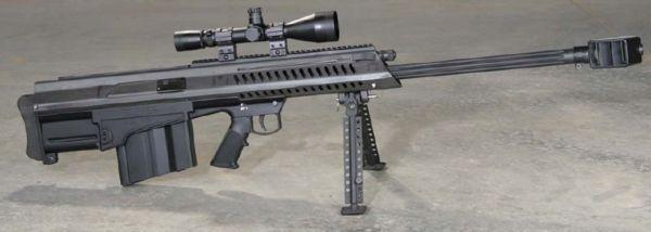 Cool images 50 cal barrett sniper rifle - Barrett 50 wallpaper ...