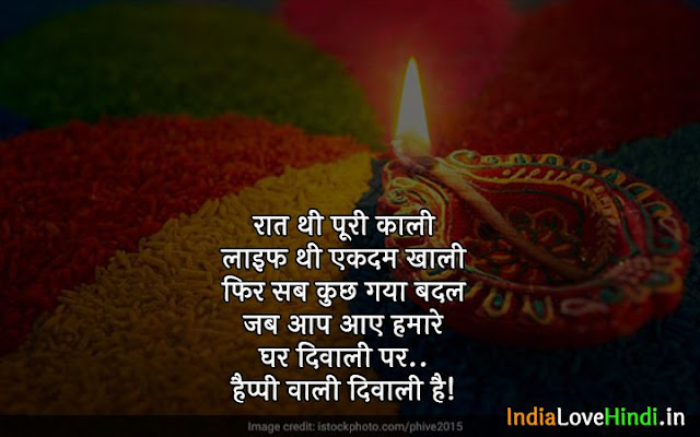 diwali wishes messages