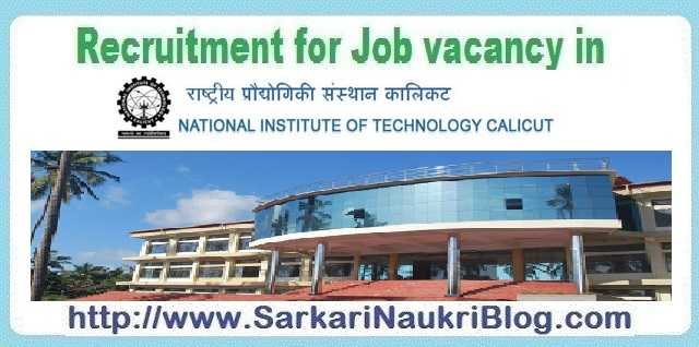 Sarkari Naukri Vacancy Recruitment NIT Calicut