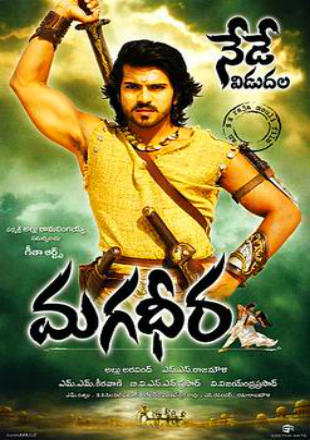 Magadheera 2009 BRRip 500Mb Download 480p Dual Audio Watch Online Free bolly4u