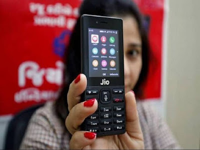 https://www.divyabhaskar.co.in/utility/gadgets/news/reliance-jiophone-relaunch-news-update-4g-jiophone-relaunch-in-first-quarter-of-2021-128053772.html