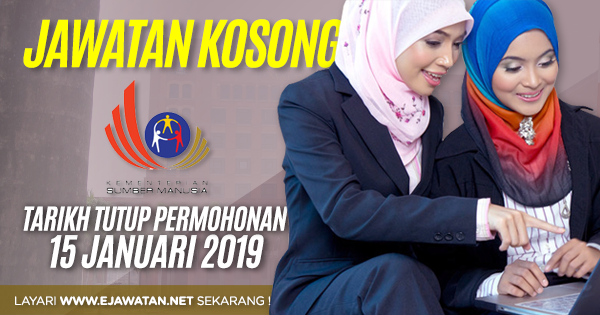 jawatan kosong kerajaan Kementerian Sumber Manusia (MOHR) 2019