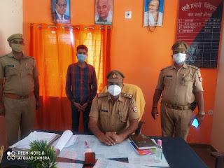 फरार चल रहे शराब माफिया को पुलिस ने पकड़ा    #NayaSaberaNetwork
