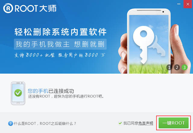 How To Root Oppo R7 Plus Without PC