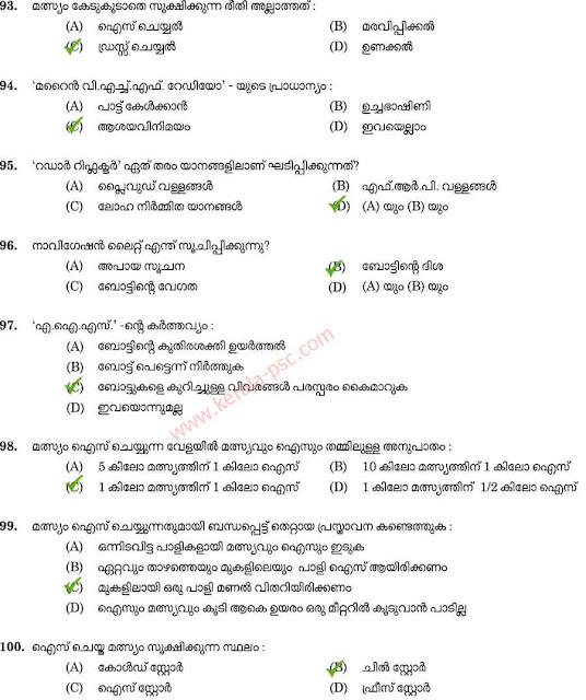 Lascar Fisheries  psc question paper (12)