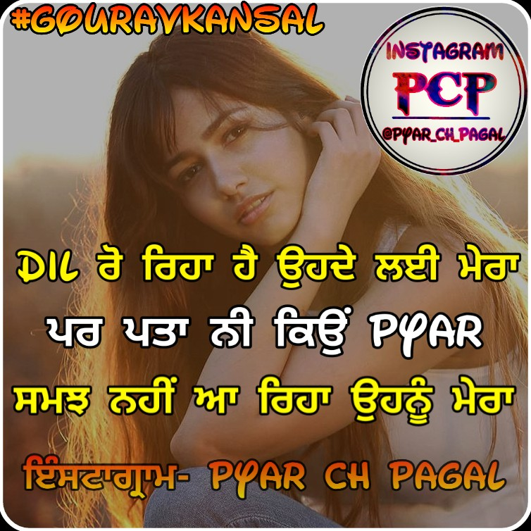 100+NEW PUNJABI STATUS TRENDING 2020 FOR WHATSAPP ...
