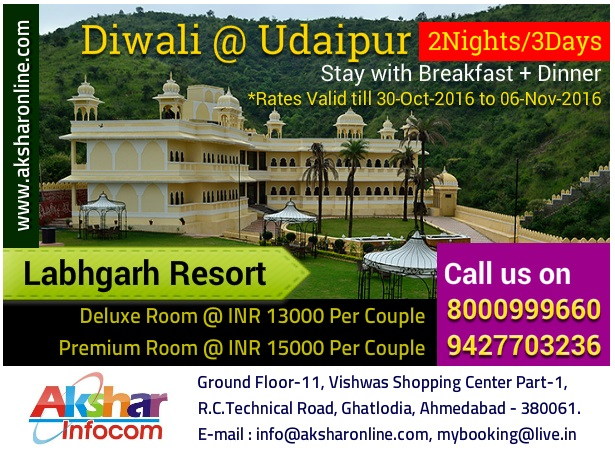 LABHGARH RESORT UDAIPUR, labhgarh palace udaipur, udaipur hotel booking, udaipur tour package, udaipur hotels, udaipur bus ticket, car rental in udaipur, www.aksharonline.com, akshar infocom, travel agent in ahmedabad, tour operator in ahmedabad, travel agent in gota, ahmedabad, travel agent in sola