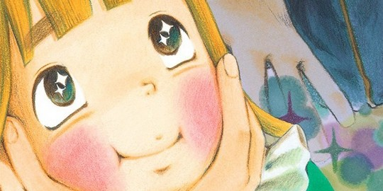 Akata, Critique Manga, Manga, Natsumi Aida, Shojo, Ugly Princess,