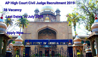 AP High Court Civil Judge Recruitment 2019- Apply For 38 Vacancy