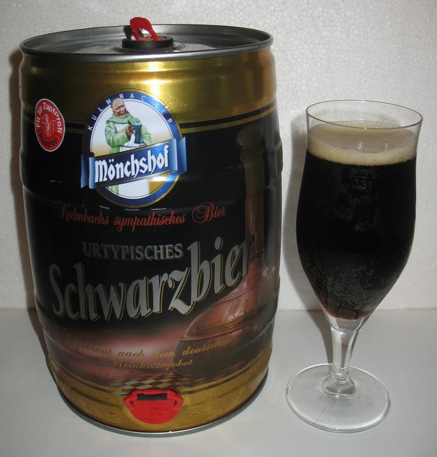 Г¶sterreich Bier