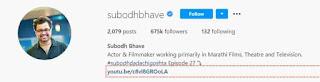 Subodh Bhave Instagram
