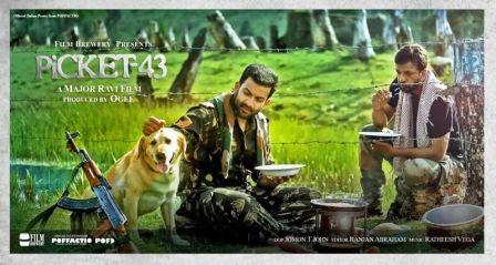 Picket 43 Download Bollywood Movies