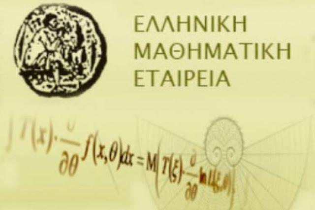 Δέκα μαθητές του 2ου Γυμνασίου Ναυπλίου διακρίθηκαν στον 2ο Τοπικό Διαγωνισμό Μαθηματικών «Ο ΠΑΛΑΜΗΔΗΣ»