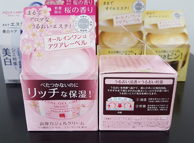 Kem dưỡng Shiseido Aqualabel special gel cream a moist Sakura
