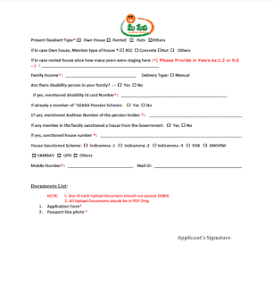 Download Double Bedroom House Scheme Application Form2