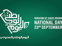 صور تهنئة اليوم الوطني 89 اعمال بالصور عن اليوم الوطني السعودي