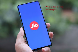 jjio-number-recharge-through-atm
