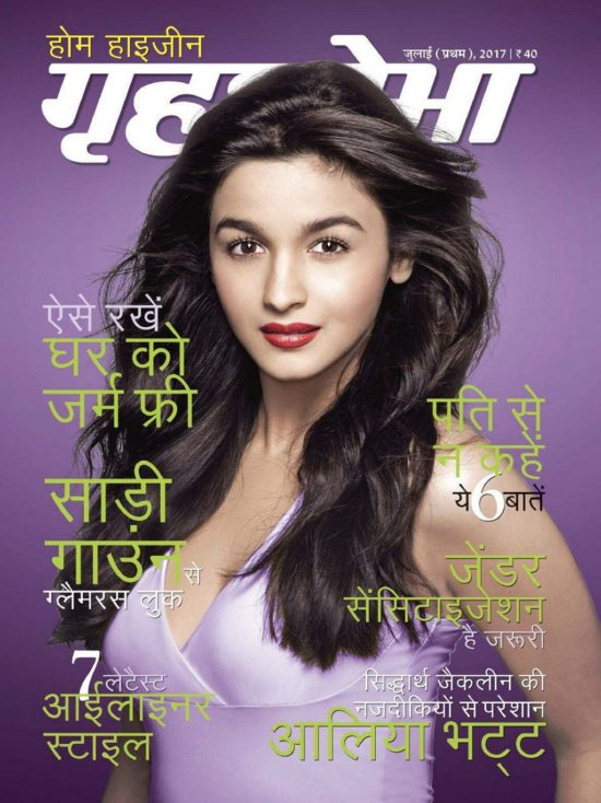 Alia Bhatt features on The Cover of Grihshobha Magazine India July 2017